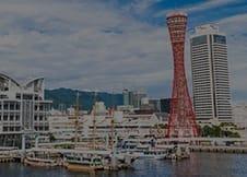 兵庫県:イメージ