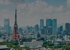 東京都:イメージ